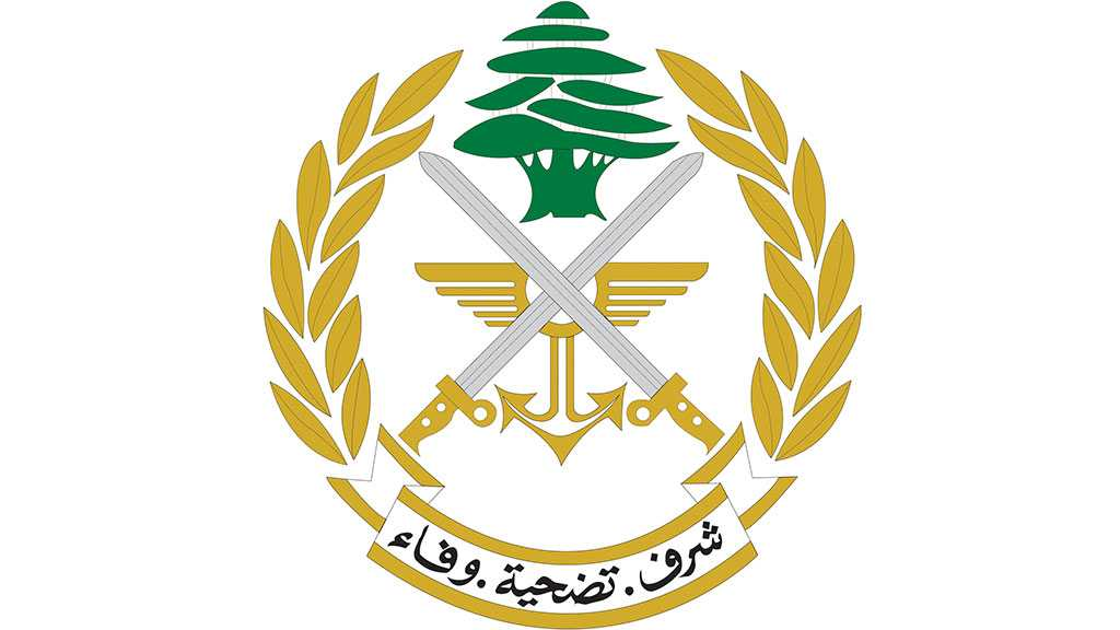 Four Lebanese Soldiers Martyred during Raid on Terrorist's House