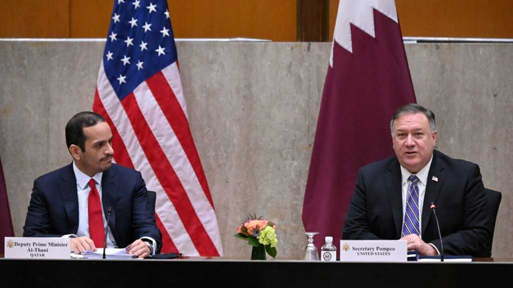 US Hopes to Name Qatar as Major Non-NATO Ally