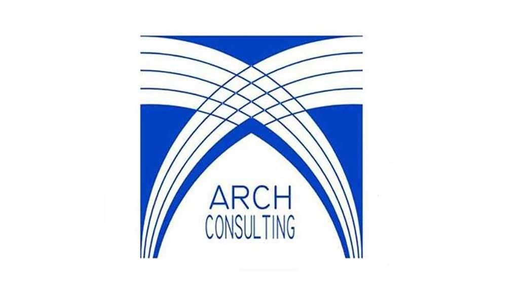 Arch Consulting: US Accusation of Corruption against Company Is Surprising