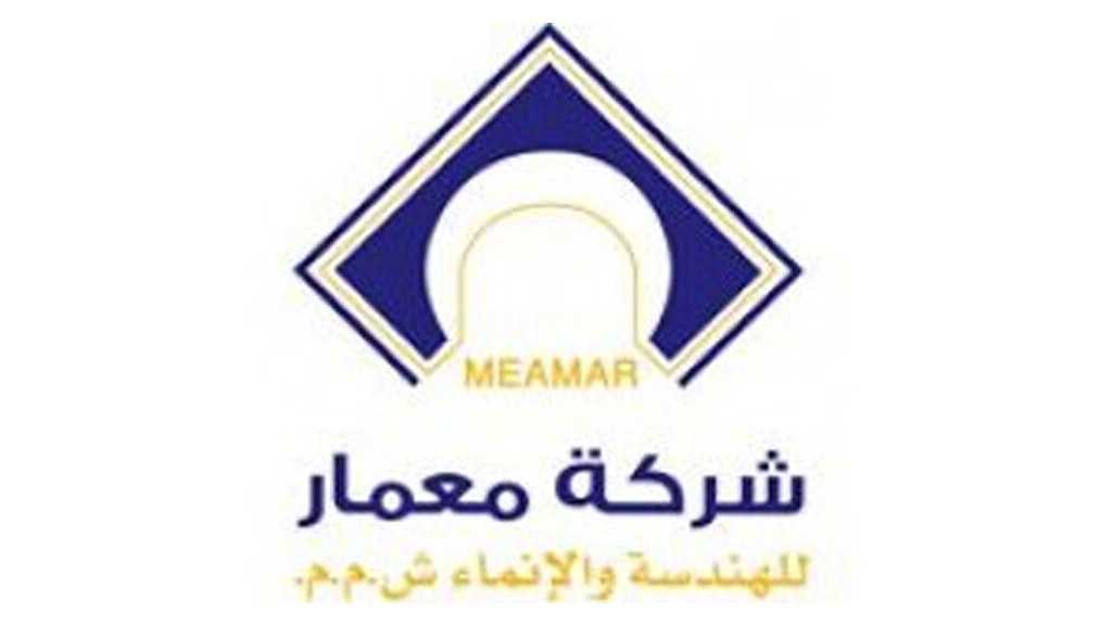 Meamar: Lebanon Continues to Suffer US Admin's Attacks, Injustice and Corruption