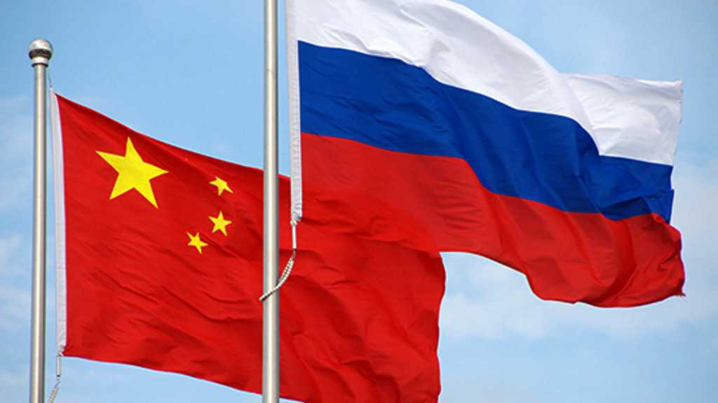 Russia, China Envoys Lay Into US over Iran Snapback Claim