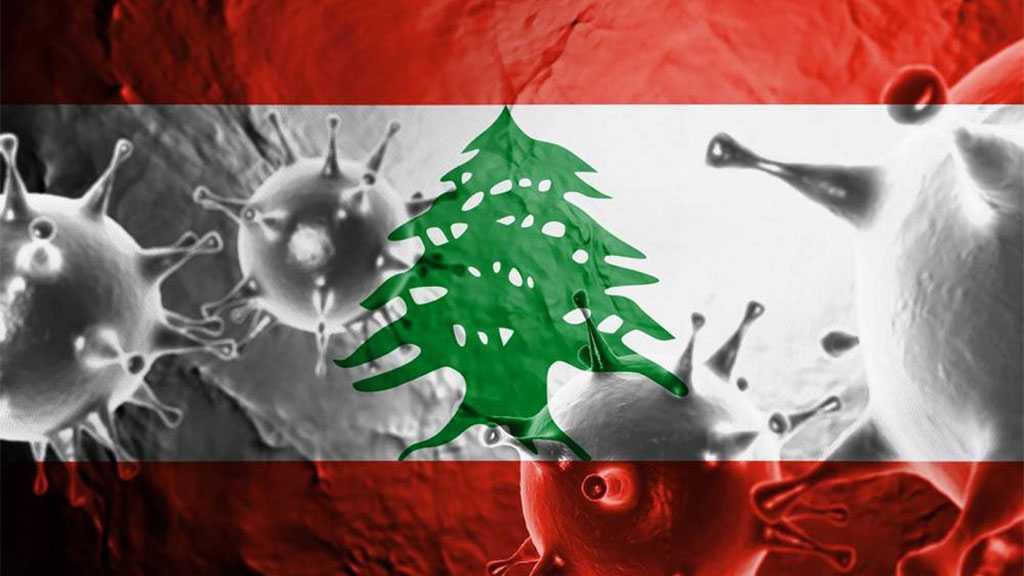 Lebanon to Hit 30,000 COVID-19 Cases