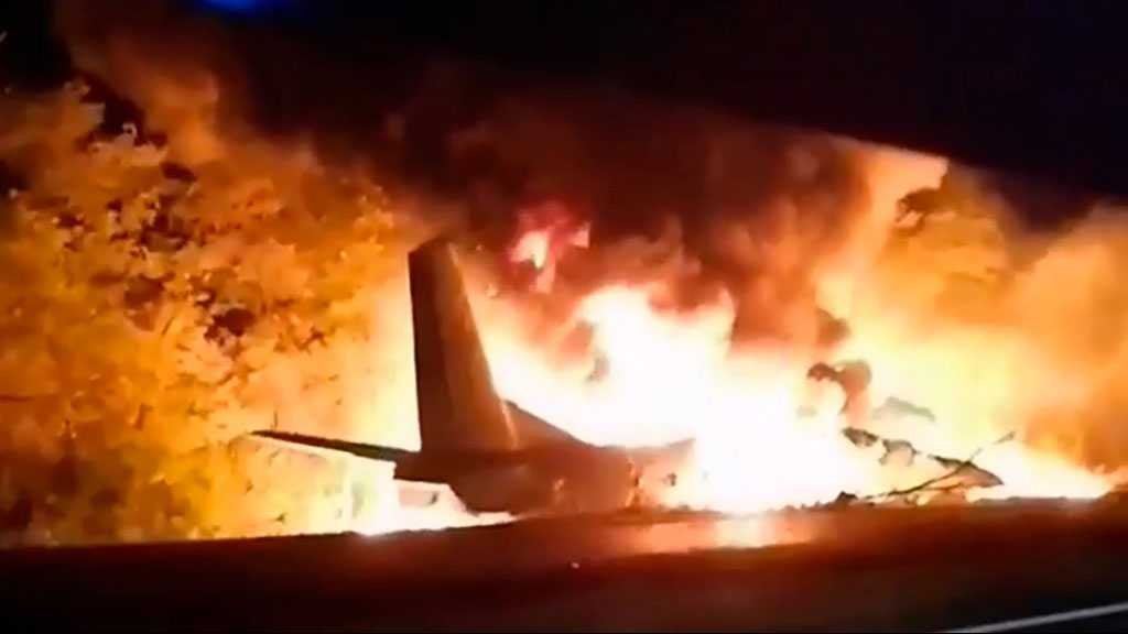 22 Killed as Military Transport Plane Crashes in Northern Ukraine