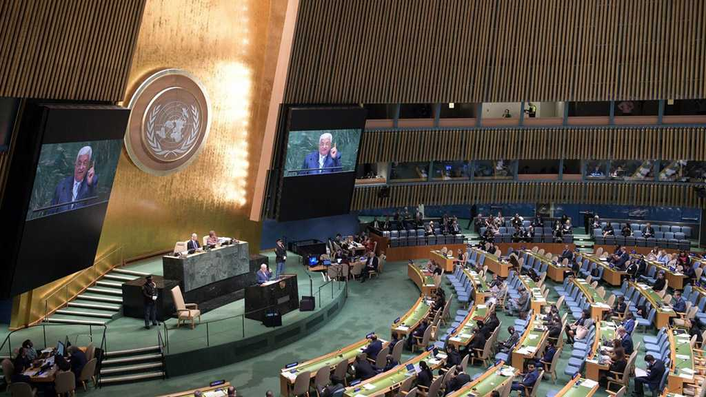 """Abbas to UNGA: """"Israel"""" Destroying Last Opportunity for Peaceful Settlement"""