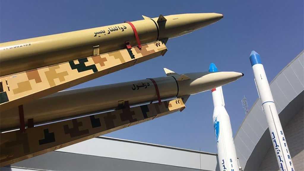 "IRGC Unveils Naval Ballistic Missile ""Zolfaqar Basir"""