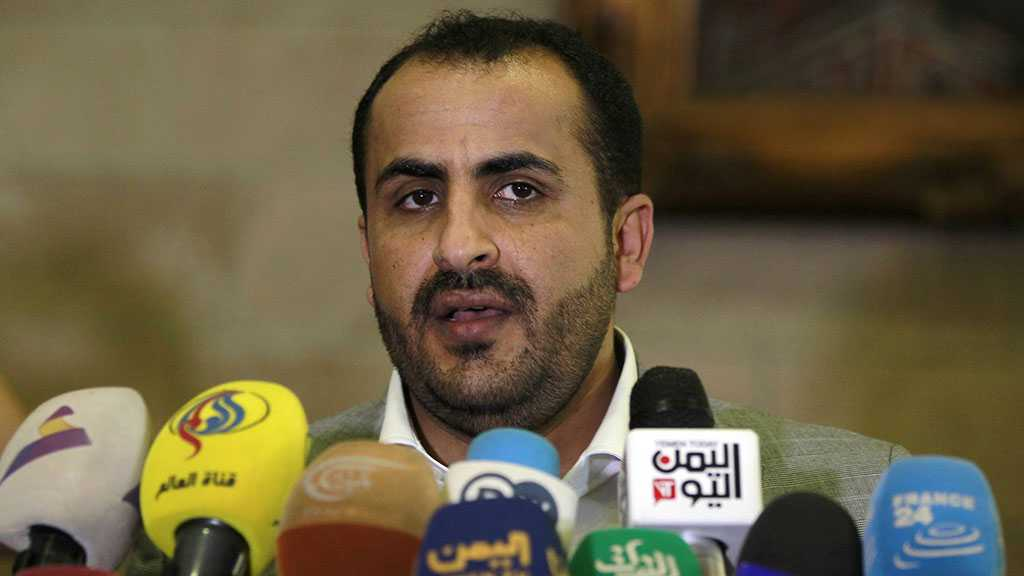 Yemen Prisoner Swap Deal Reached According to Stockholm Agreement