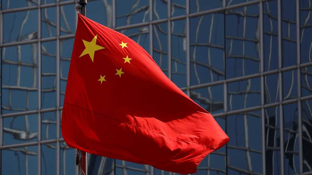 US Trying to Take World Back To 'Jungle Age': China