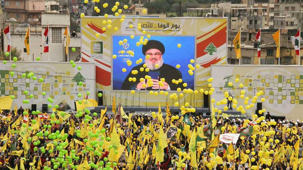 Hezbollah and the Battle for Consciousness: 'Israel' Is Targeting the People of Resistance