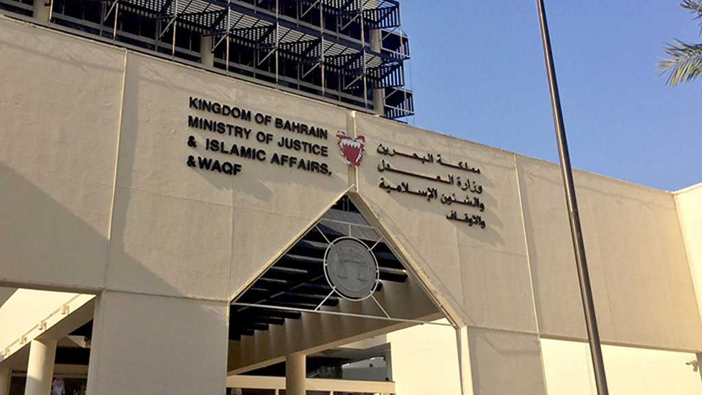 Bahrain's Supreme Court Upholds Jail Terms against Two Activists