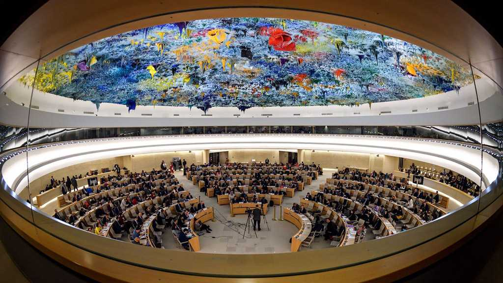 HRW Calls on UN States to Vote against Saudi Arabia's Bid for Rights Council