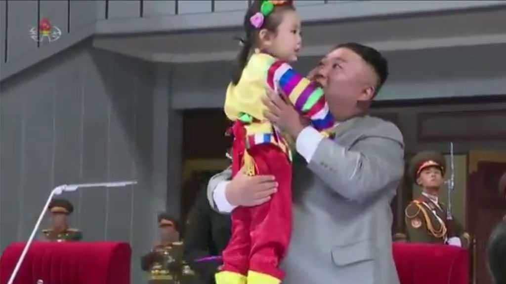 North Korea Celebrates Ruling Party's Founding Anniversary