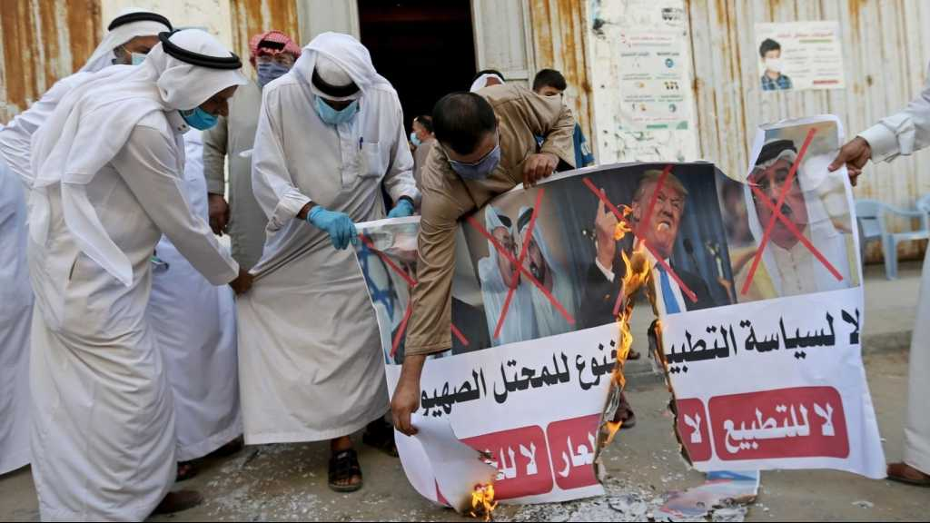 Bahrainis Believe Mossad's Visit to Manama Ushers a New Era of Restricted Freedoms