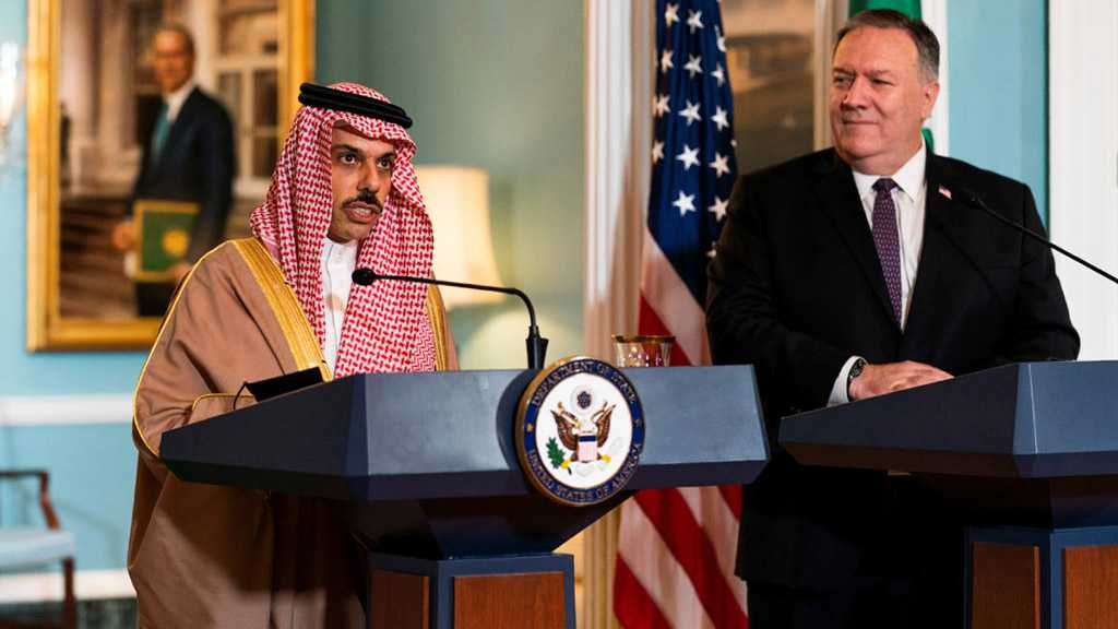 "Survey: ""Israelis"" Favor Normalization with Saudi Arabia Next"