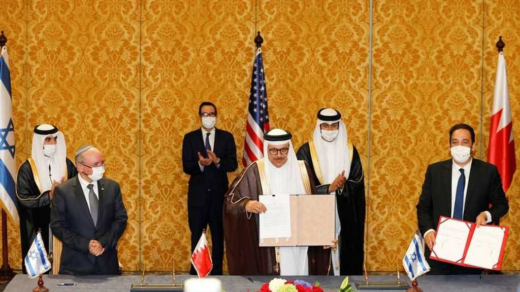 «Israel», Bahrain Formalize Ties at Ceremony Attended by US Officials