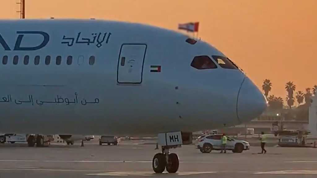 First UAE Commercial Flight Lands in The Occupied Territories