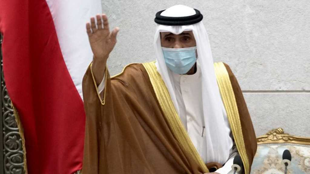 Kuwait's New Emir Calls for National Unity Ahead of Elections