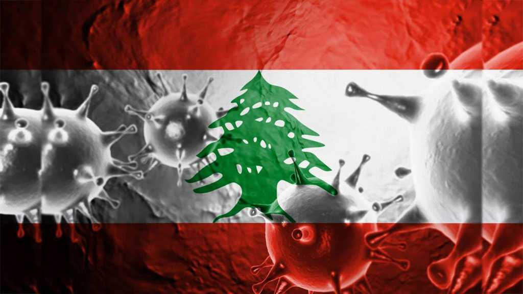 Lebanon Reports 16 More COVID-19 Deaths, 1,450 New Cases