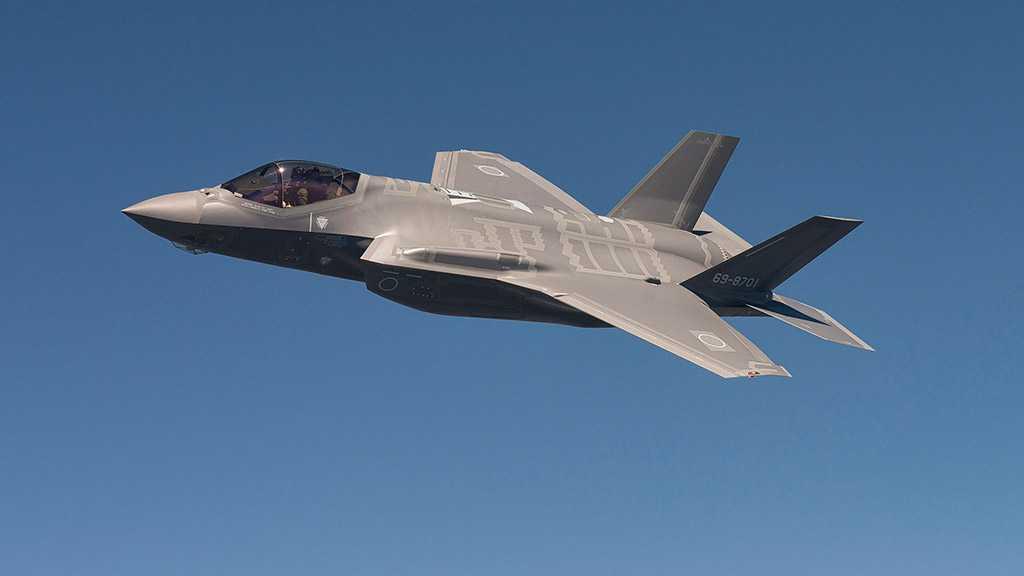 «Israel» Won't Oppose US Sale of F-35 to UAE