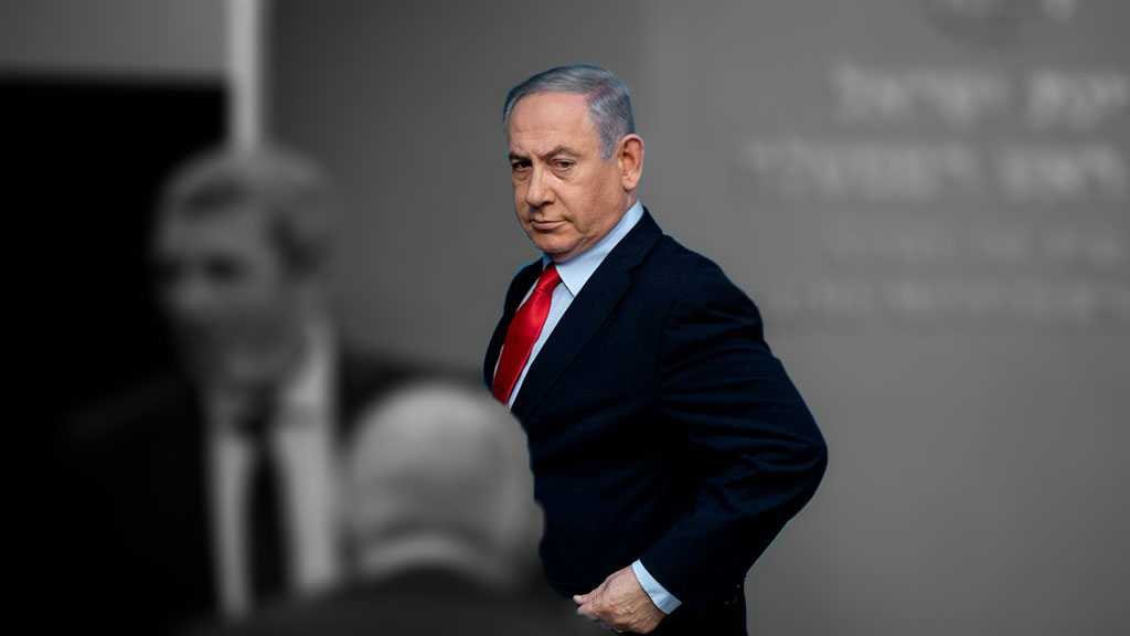 """Survey Predicts Next """"Israeli"""" Gov't Will Be Formed Without Bibi"""