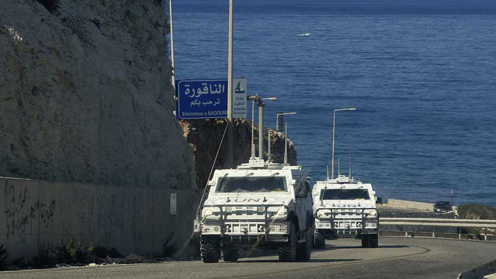 Second Round of Maritime Border Demarcation Negotiations Concluded