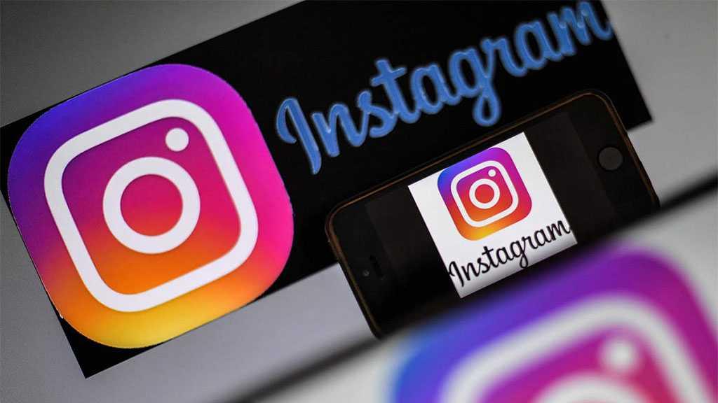 Instagram Blocks Imam Khamenei's Account