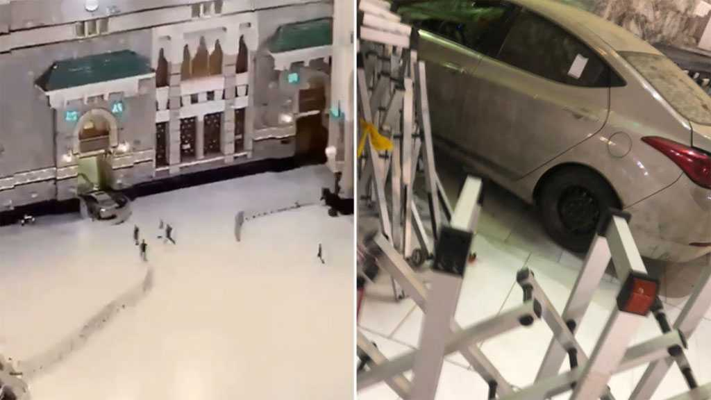 Driver Rams Car into Gate of Mecca's Grand Mosque, No Injuries Reported