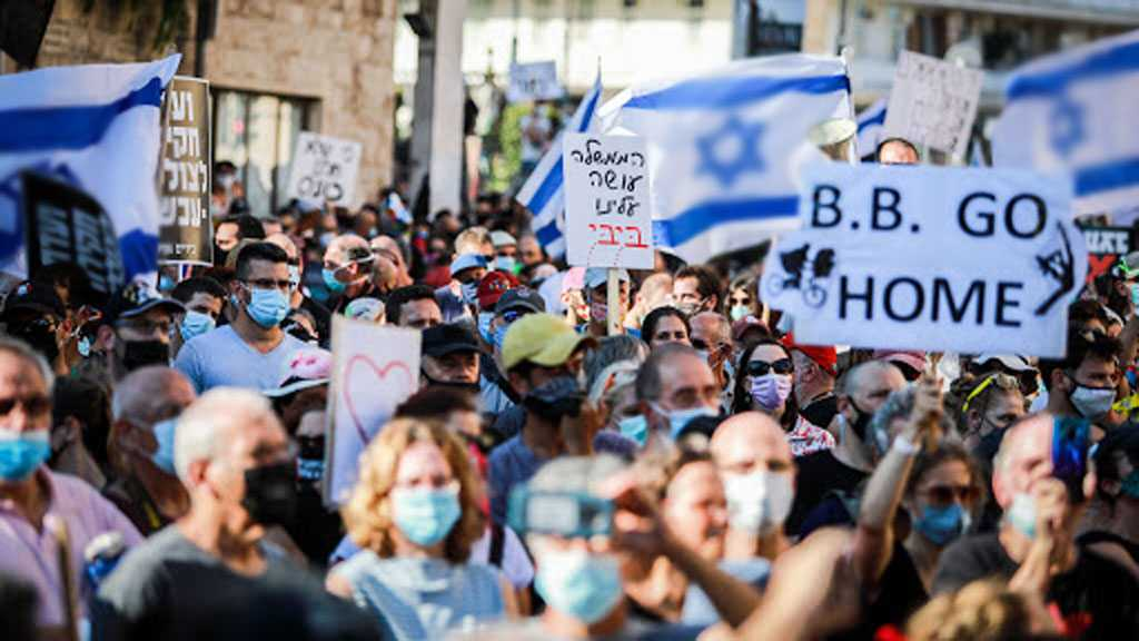 Thousands Protest against Netanyahu in Occupied Al-Quds