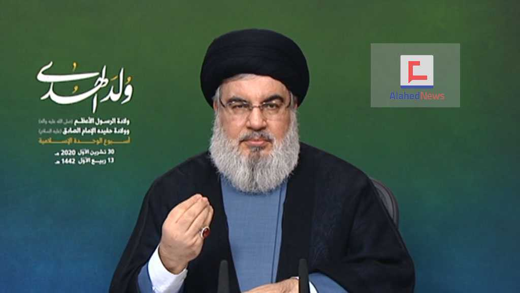 Sayyed Nasrallah's Full Speech on Prophet Muhammad's [PBUH] Birth Anniversary
