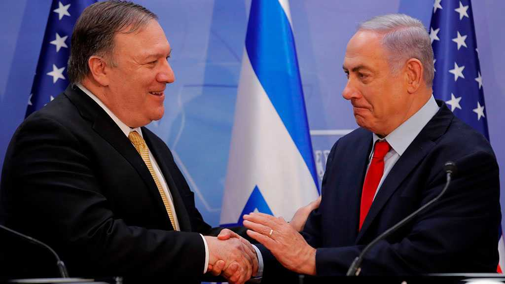 "Pompeo to Make Unprecedented Visit to ""Israeli"" Settlement in WB"