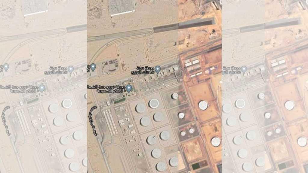 Yemen's Ansarullah Missile Pounds Saudi Aramco Facility