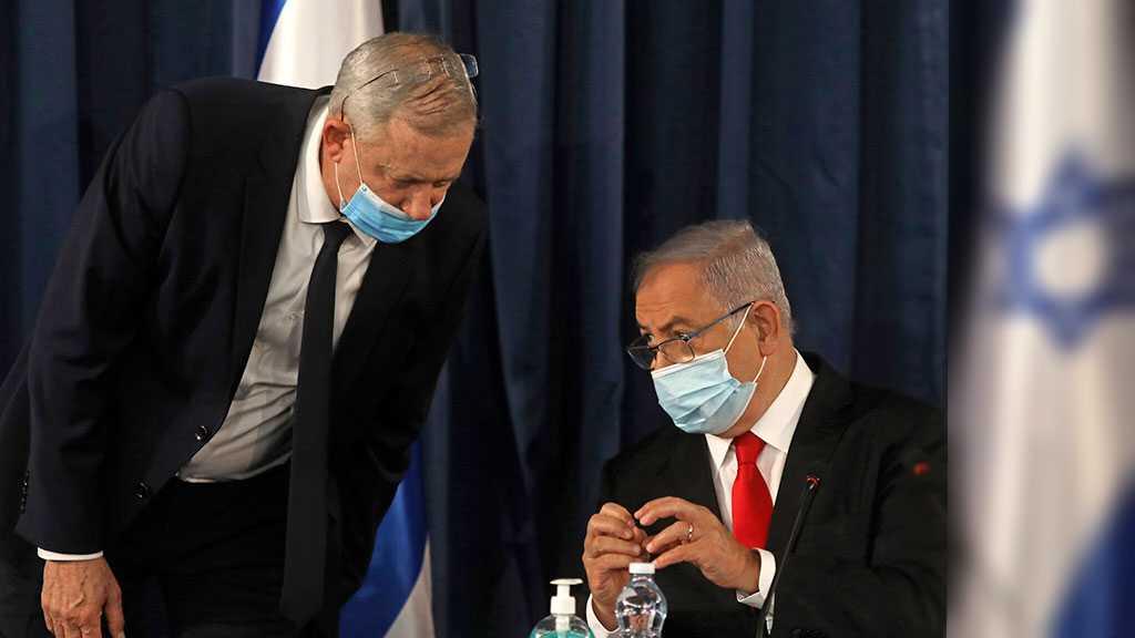 Netanyahu Rival Launches Probe, Testing Partnership