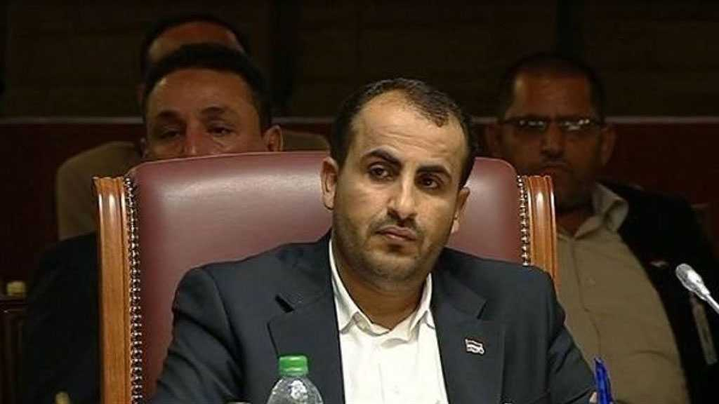Yemeni Ansarullah Spox: Bibi's Saudi Arabia Visit Exposes Reality of Aggression on Yemen