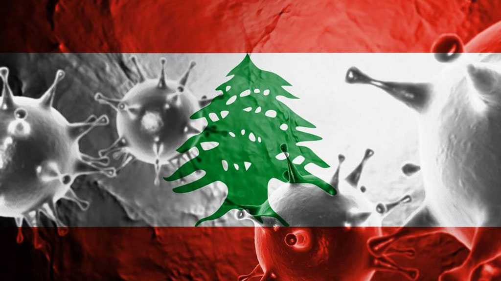 Lebanon Records 1,041 COVID-19 Cases, Vaccine Expected in February