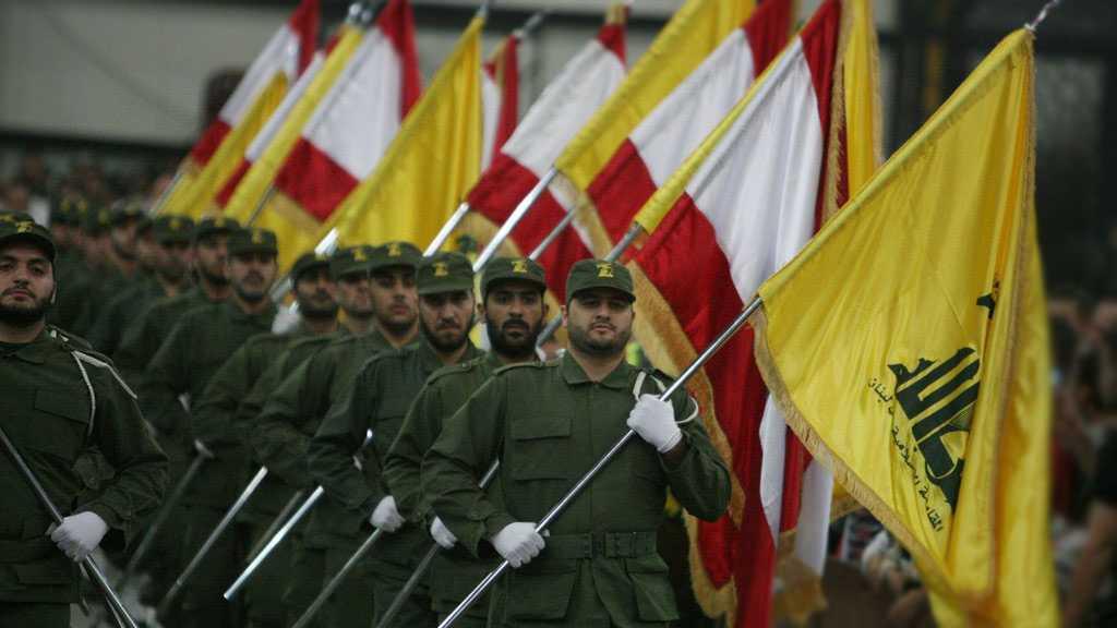 Hezbollah the Beautiful