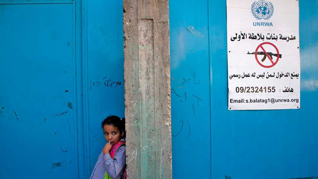 UN Agency For Palestinians Runs Out of Money for First Time