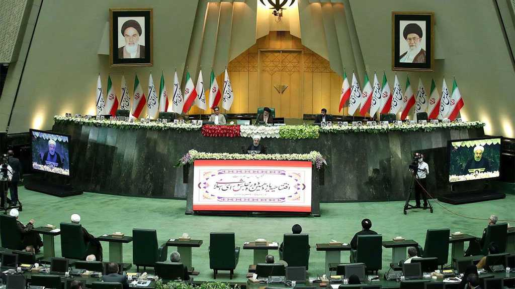Iranian Parliament to Reduce IAEA Inspections to Zero