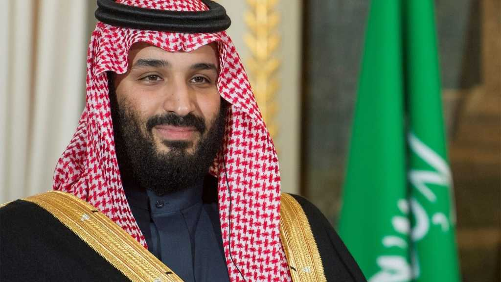 MBS Delays Normalization Pact with 'Israel' Due to Biden Win