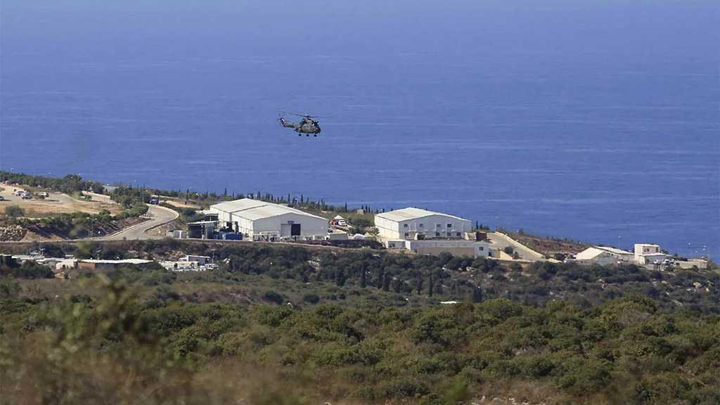 Next Round of Lebanese Maritime Border Talks Postponed
