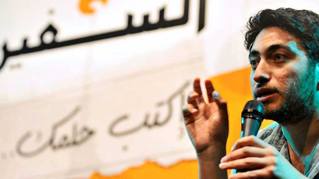 Palestinian Writer Majd Kayyal Arrested By 'Israeli' Police in Haifa