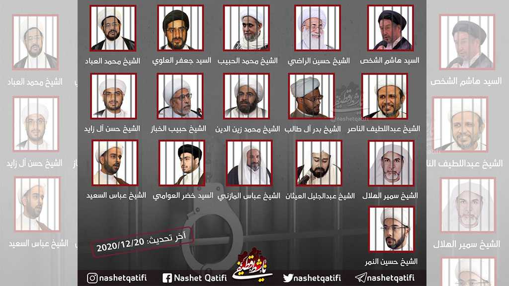 Saudi Crackdown: More Oppressive Arrests Targeting Qatif, Ahsaa