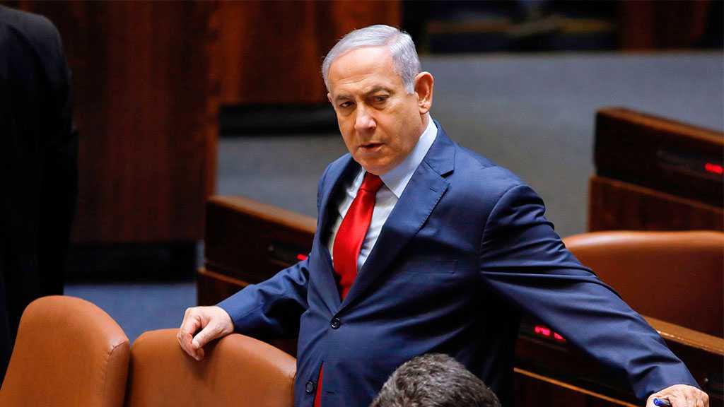 'Israeli' Knesset Dissolves Triggering Snap Elections