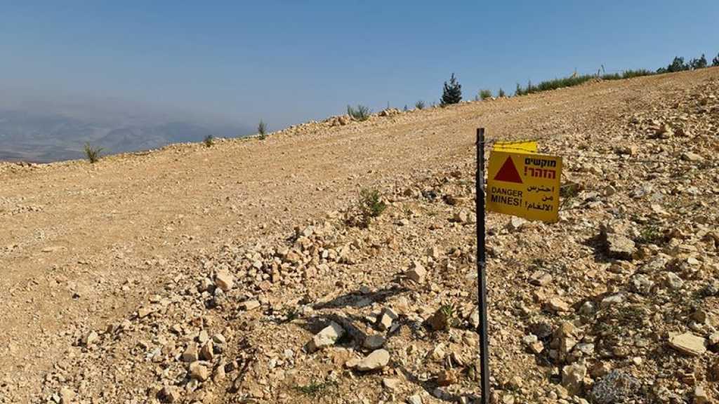 'Israeli' Puppet Army Continues Its Play: Screams Heard along Lebanese Border
