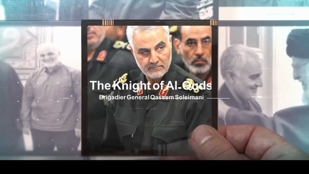 Qassem Soleimani as Viewed by Foreign Media