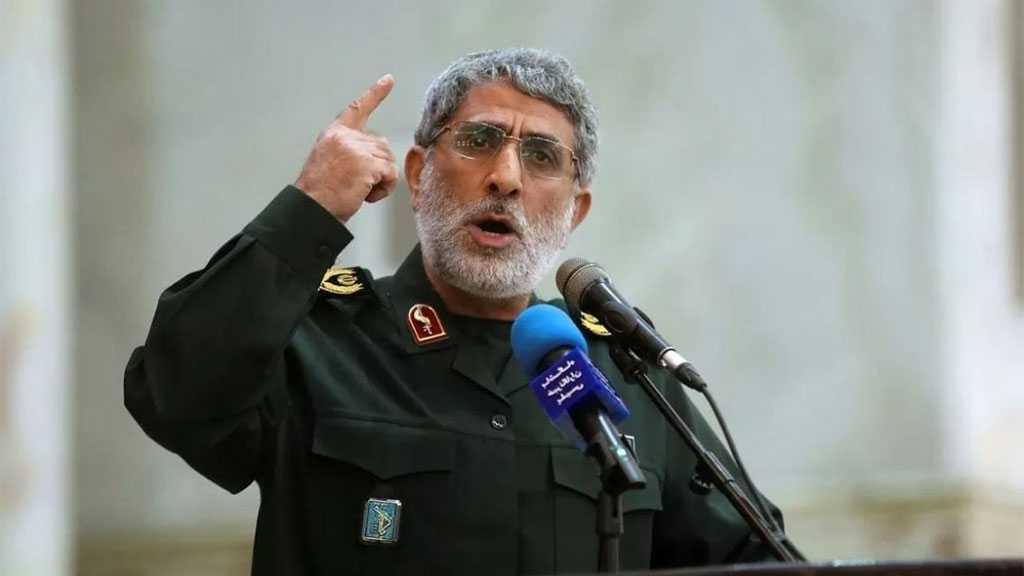Enemy's Bones Being Crushed – Quds Force Commander