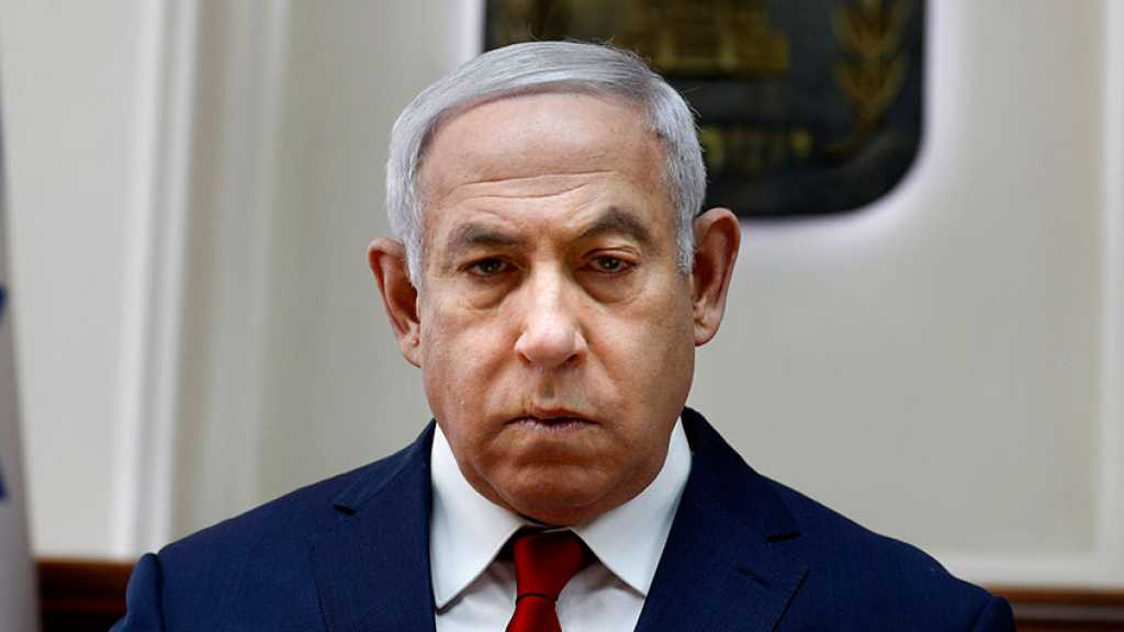 'Israeli' Court Orders AG to Produce Written Authorization of Netanyahu Probes