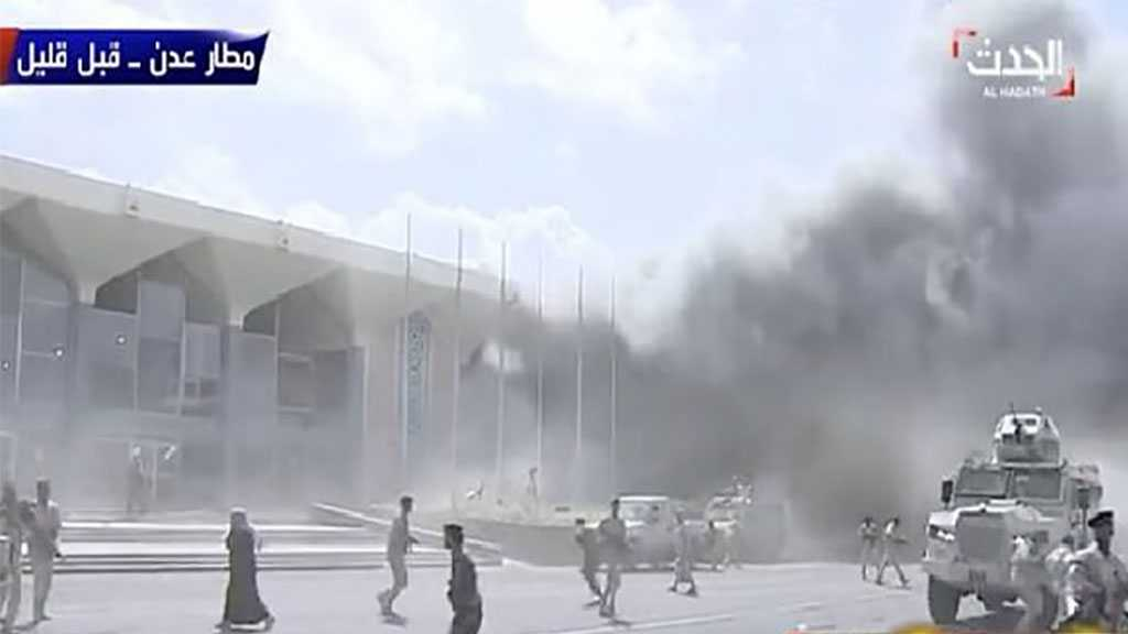 Explosions Hit Yemeni Airport of Aden