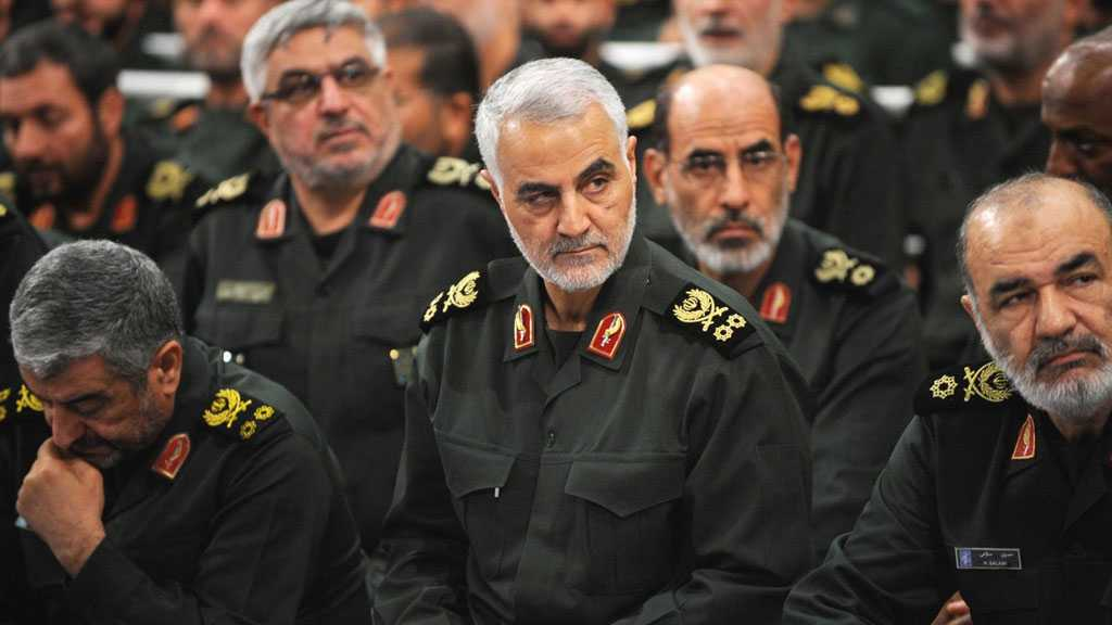 Iran Accuses UK Security Firm of Leaking Info for US Drone Strike That Killed General Soleimani