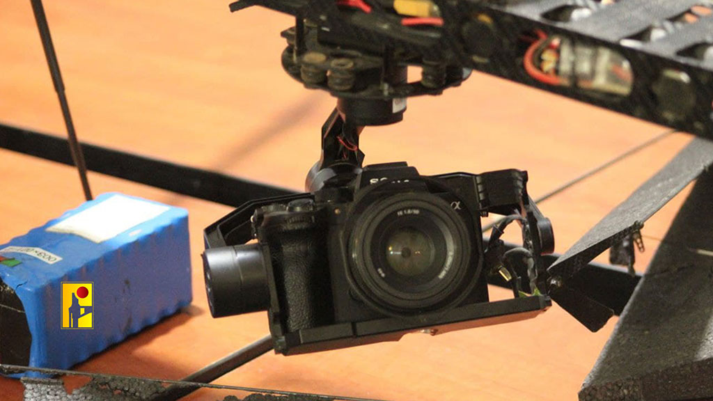 Islamic Resistance Downs 'Israeli' Spy Drone in Yater, South Lebanon