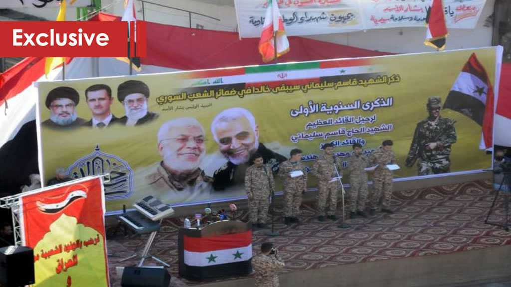 Al-Bukamal Celebrates Martyr Soleimani: The Day He Raced the Americans to Liberate the City