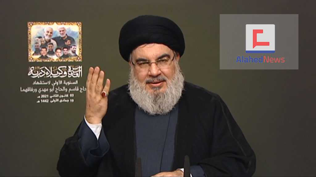 Sayyed Nasrallah: Assassinating Soleimani, Al-Muhandis Set the US Troops on the Track of Being Expelled from the Region